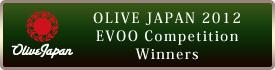 winner_banner_e