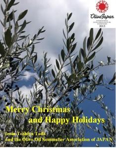 Christmas Card 2012 OSAJ