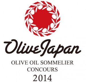 OJ14 Concours