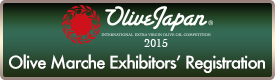 Olive Marche Exhibitors' Registration