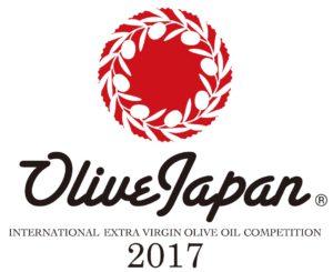 oj2017-contest1