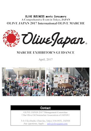 MARCHE EXHIBITOR'S GUIDANCE