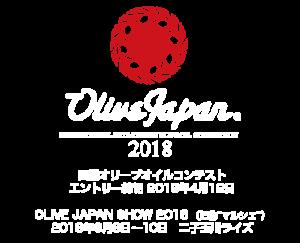 Olive Japan 2018