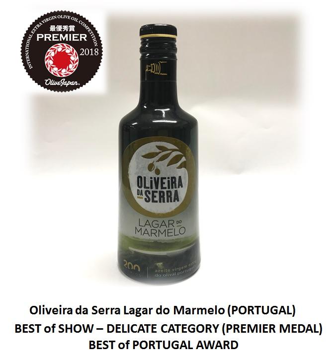 Sovena Portugal – Oliveira da Serra Lagar do Marmelo