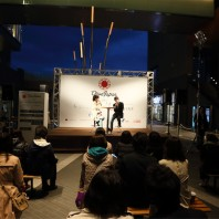 Stage Program