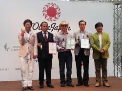 国際オリーブオイルコンテスト入賞者