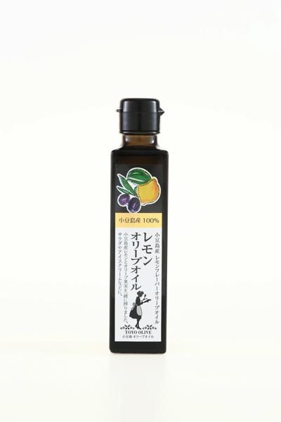 小豆島産レモンオリーブオイル