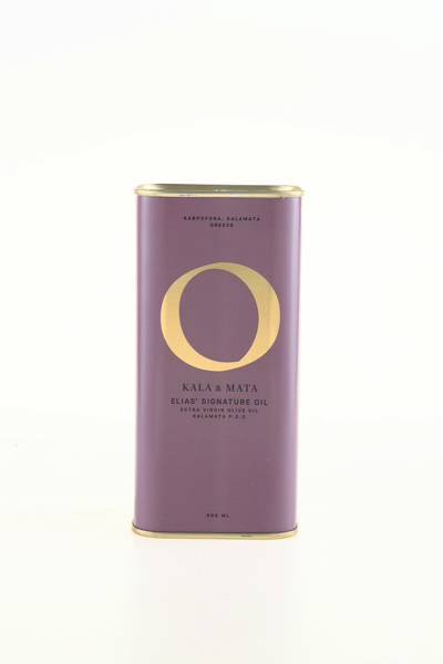 Elias' Signature Olive Oil