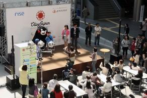 OLIVE JAPAN 2013の様子