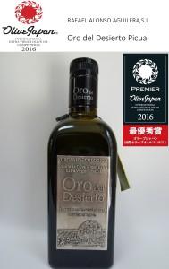 160364-2 ORO DEL DESIERTO PICUAL