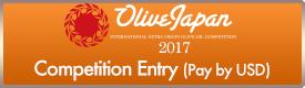 OLIVE JAPAN Entry Form(USD)