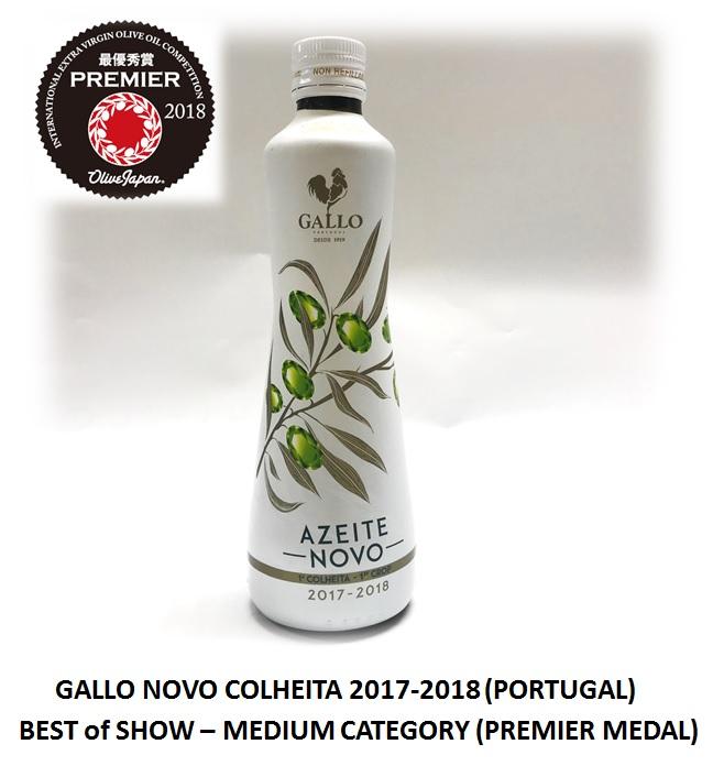 VICTOR GUEDES – GALLO NOVO COLHEITA 2017-2018
