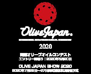 OLIVE JAPAN 2020