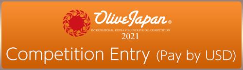 OLIVE JAPAN Entry
