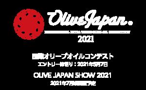 OLIVE JAPAN 2021